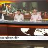 সড়ক আইনের ভবিষ্যৎ কী? || রাজকাহন || Rajkahon  || DBC NEWS
